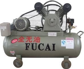 Oilfree 1.5kw /2 HP 116 Psi Piston Air Compressor