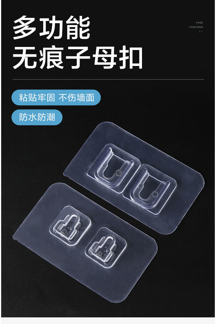 Flexible plastic mother and son clasp