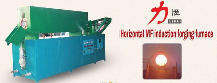 Horizontal MF Induction Forging Furnace GS-ZP-400KW