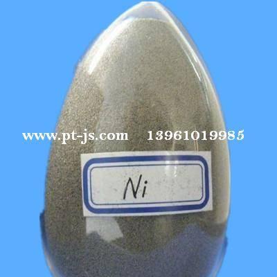 Ni25 self-fluxing alloy powder