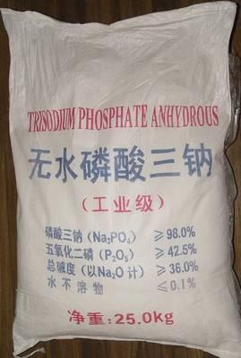 Trisodium Phosphate Anhydrous ATSP