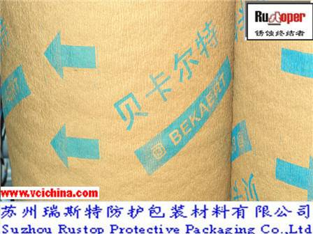 VCI crepe paper packaging protect metal during shipping