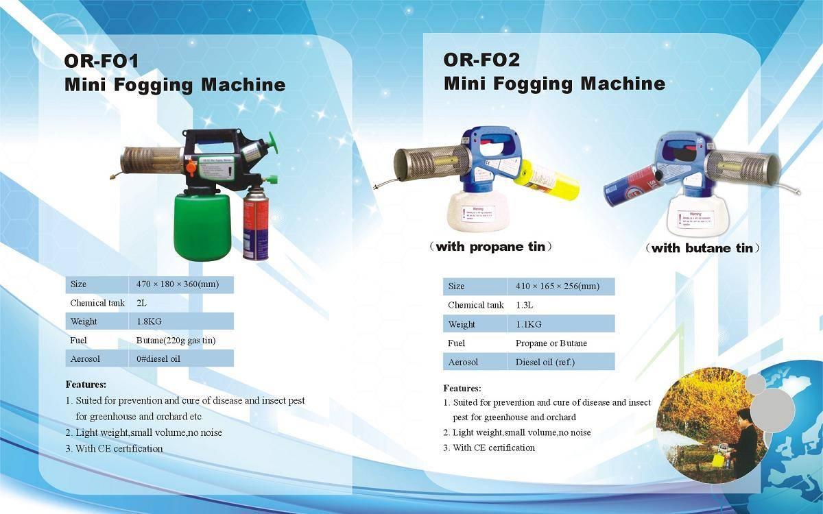 Portable fogger (OR-F02 Butane fogger/Propane fogger/Gas fogger)