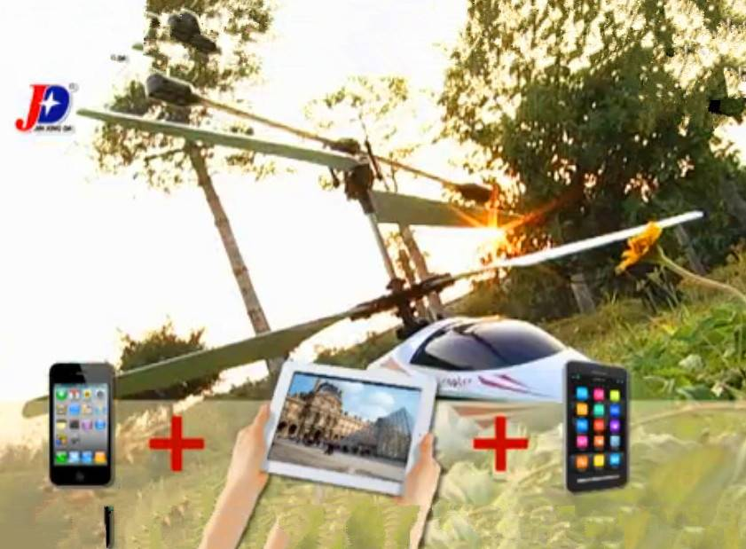 Real-time Video Transmission JXD352W The App-controlled Wireless Eagle-ihelicopter App Controlled He