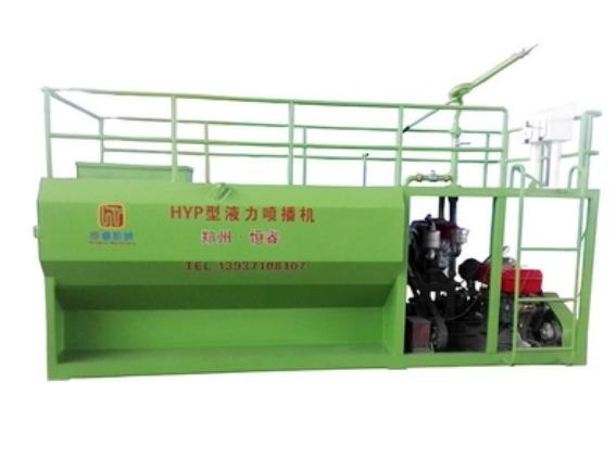 Hydroseeding machine 8cube/Water Spraying Machine