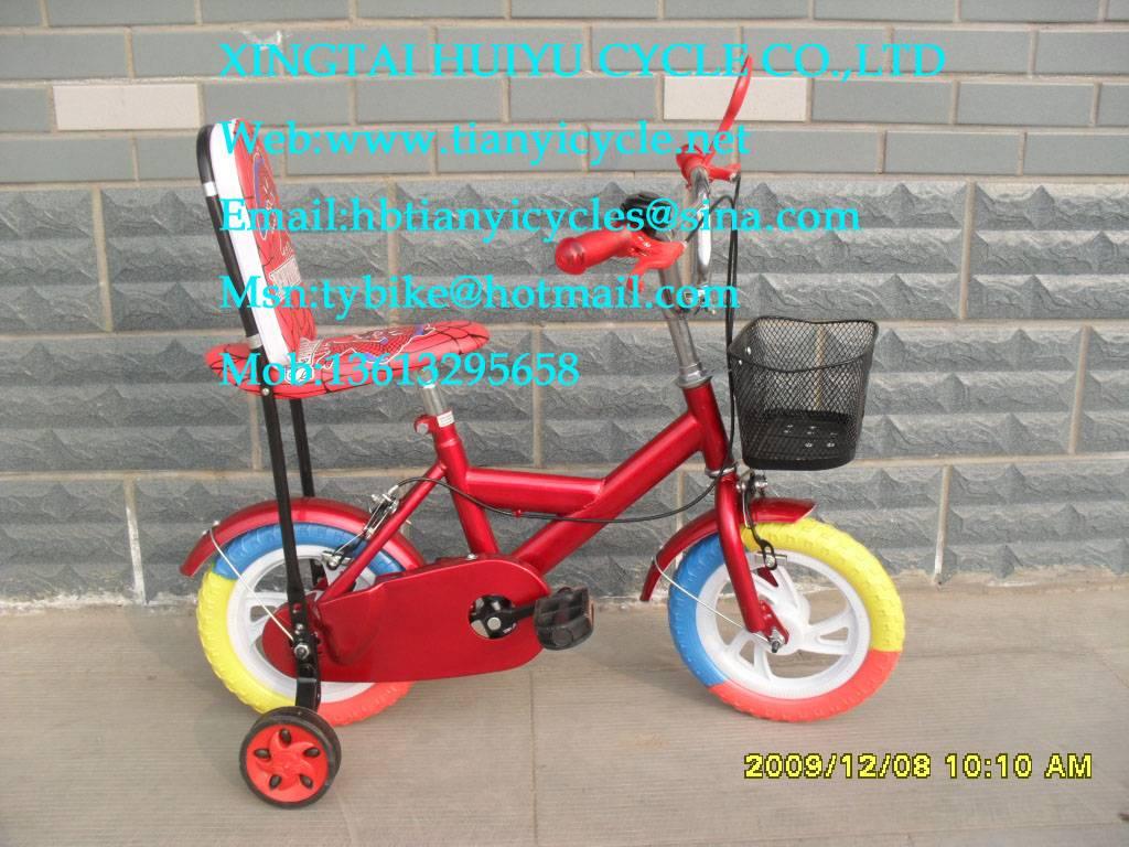 new style bicycle/baby bike/kids bicycle