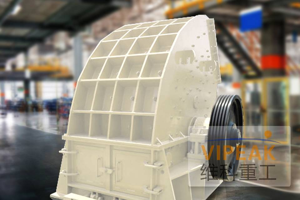 liming heavy industry, china mining crusher, mining crusher