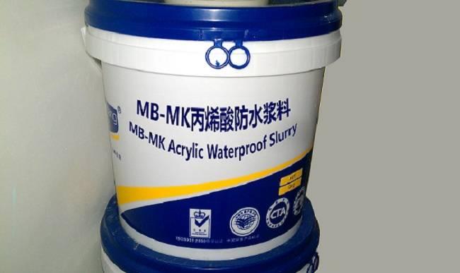 MB-MK Acrylic Waterproof Slurry