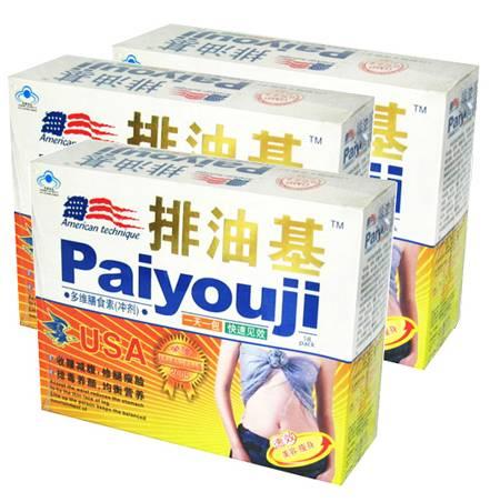 Pai you guo slimming capsules