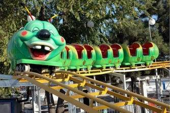 Hot Sale Wacky Worm amusement park Rides for sale