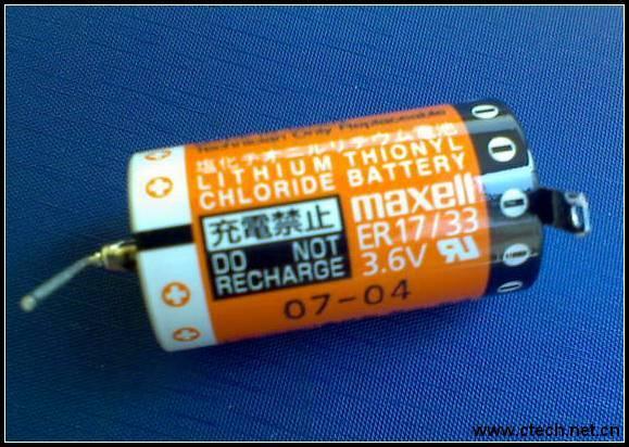 Maxell ER17335 lithium battery