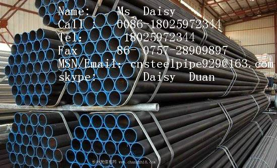 A53 Pipe Carbon Steel Congo,A53 Pipes Carbon Steel Congo,A53 Pipe Carbon Steel Mill Congo