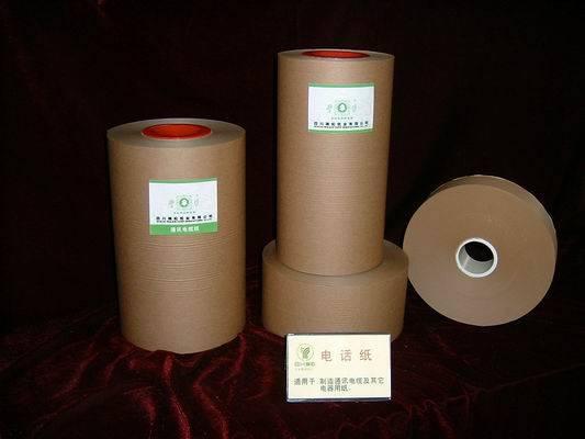 insulating paper/cardboard