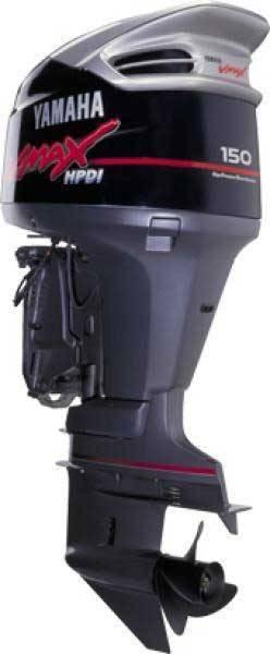 Yamaha HPDI 2 Stroke 150hp