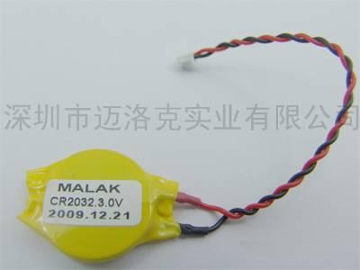 Add line button batteries CR2032