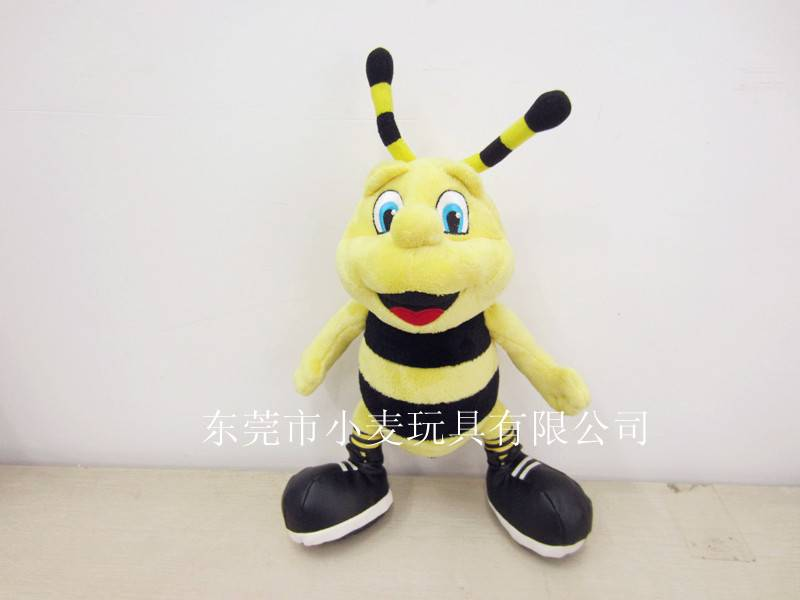Make Your Own Design Plush Bee