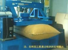 dunnage bag(air bag)