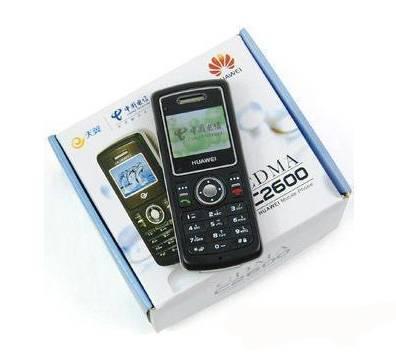 Low cost original CDMA mobile phones and accessories from Huawei, ZTE, Hisense, Motorola