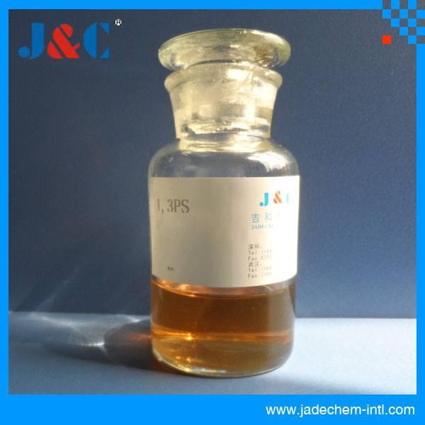 1,3-Propane Sultone 1120-71-4