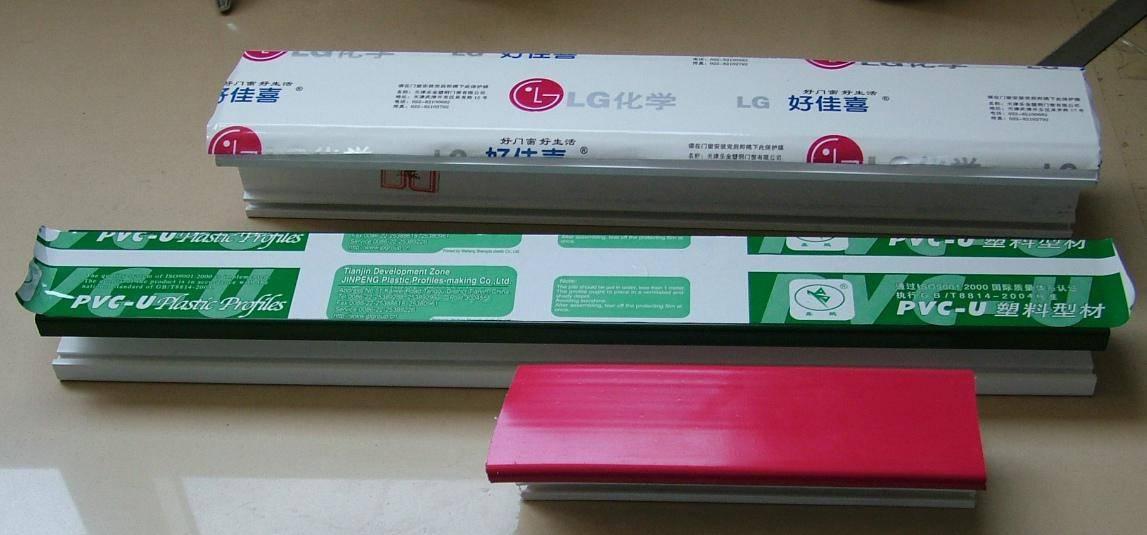 PE Plastic Protection Film for PVC Profile