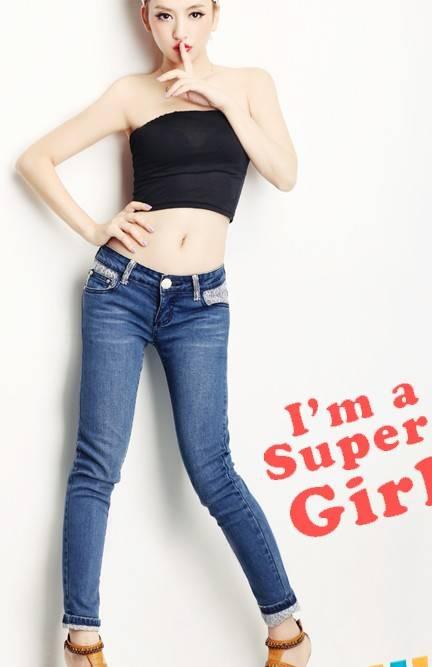 Wholesale Jeans,Korean Trousers,Fashion Wholesale,Cheap Clothes