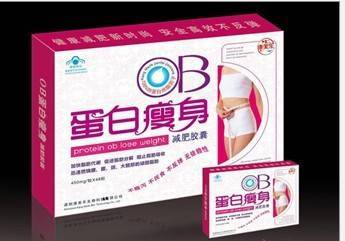 Protein OB lose weight