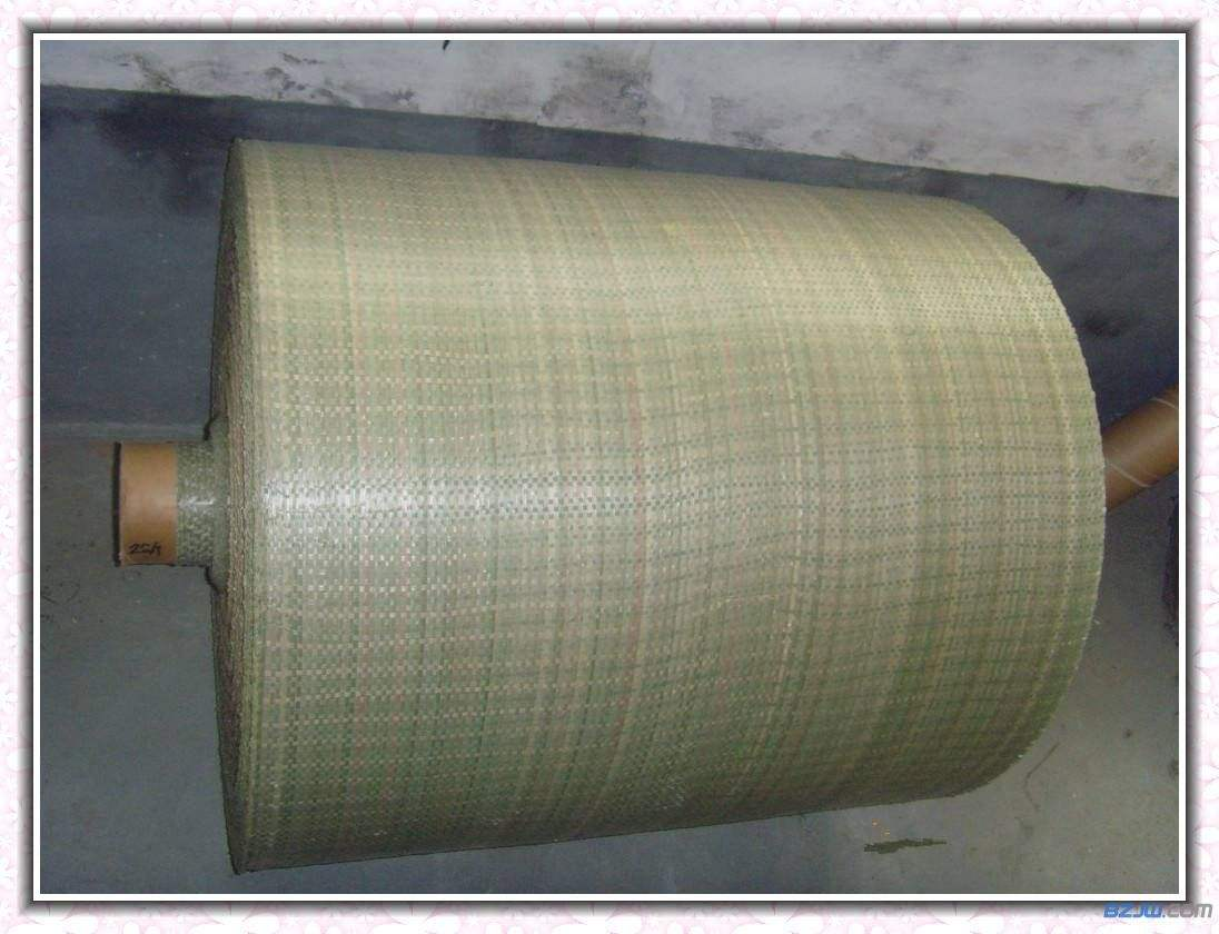 recycled woven fabric roll