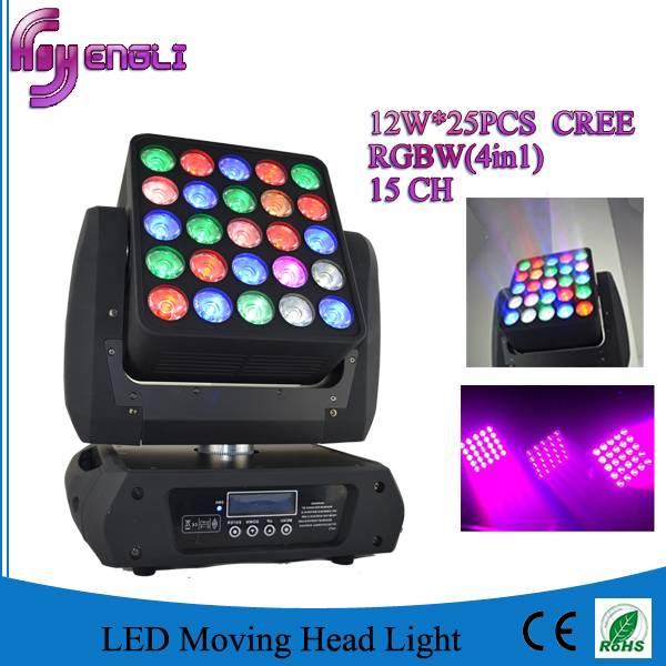 2512w LED beam moving head matrix stage lighting (HL-002BM)