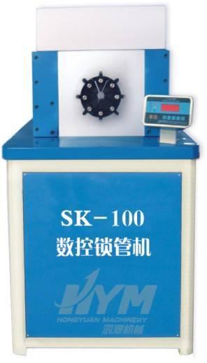 SK-100 type tube locking machine