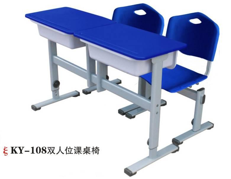 hardware metal school desks chairs