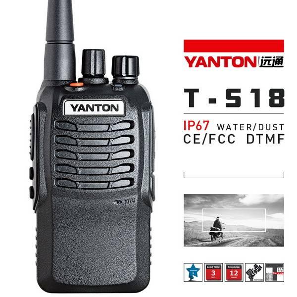 IP 67 Waterproof Walkie Talkie (YANTON T-518)