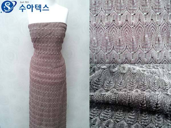 SND-1320 ( T/R HAIR LACE )