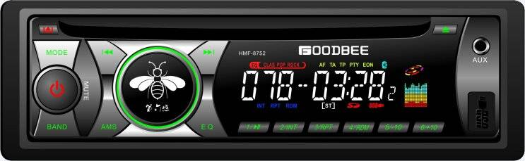 Detachable Panel Car CD,MP3 Player HMF-8753