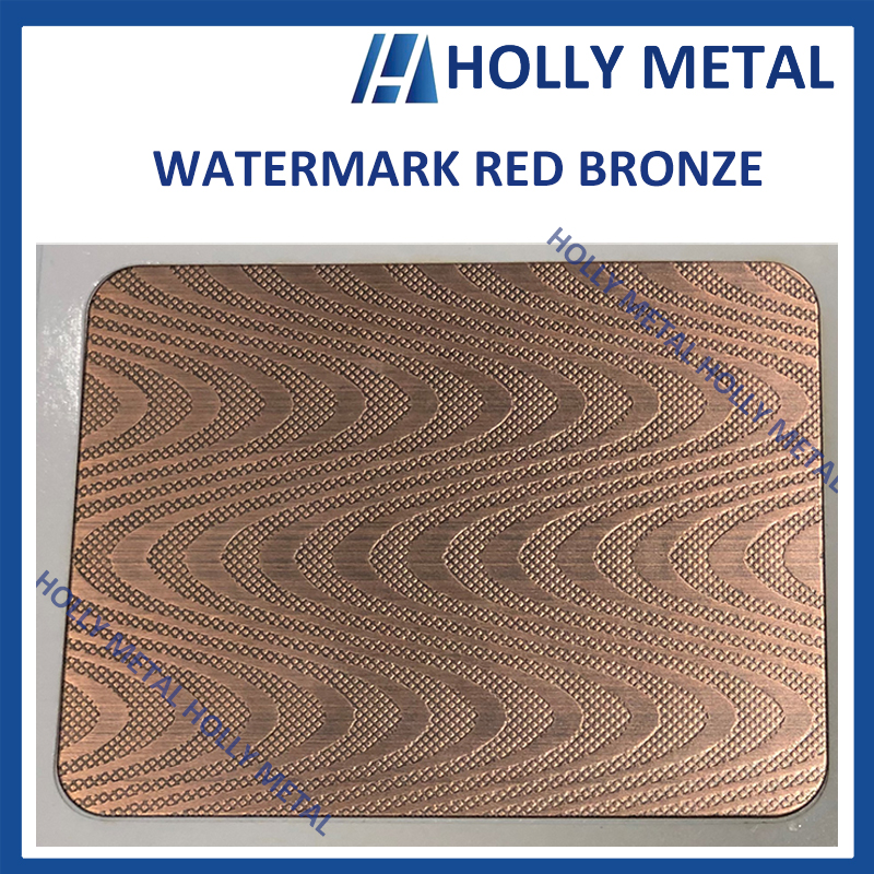 Stainless Steel Pattern Embossed Etched Decoration Sheet (Rose Gold Watermark)