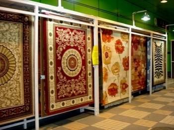 Carpet Display Rack