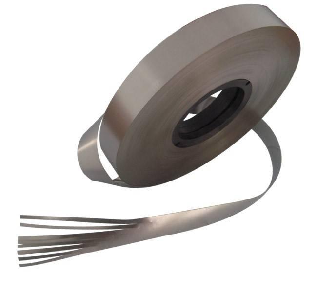 Fe-based Nanocrystalline Alloy Strip