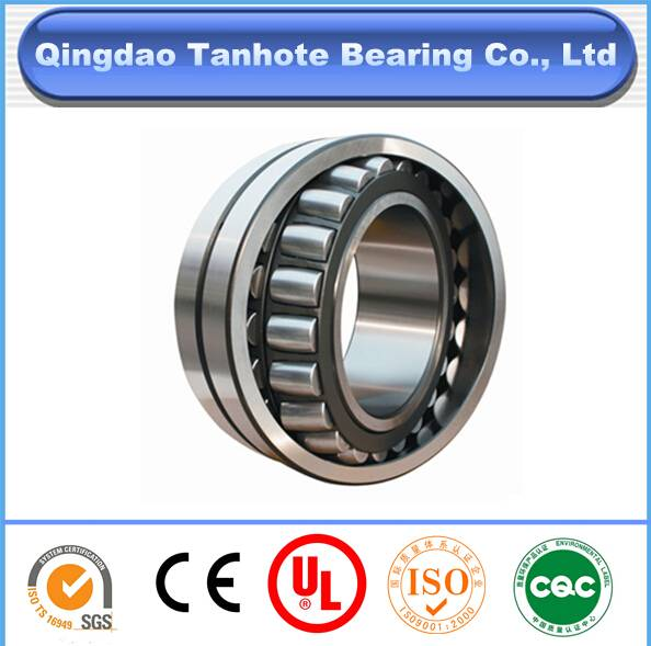 The Self-aligning roller bearing