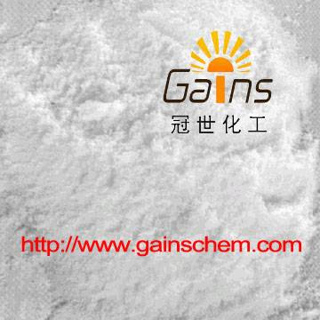 Sell:ammonium bifludride,ammonium hydrogen fluoride,cas 1341-49-7