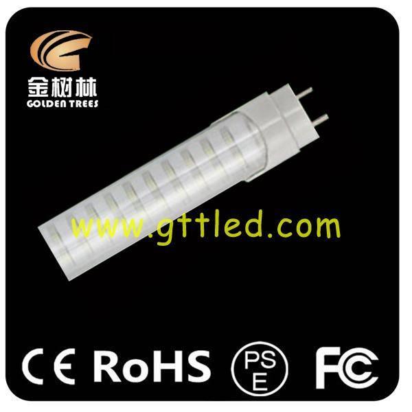 1.5m LED T8 Tube