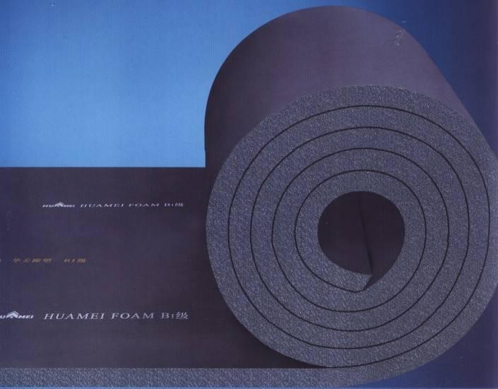 rubber plastic foam sheet