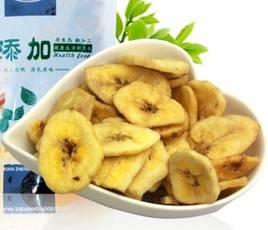 dry banana slice fast food snacks