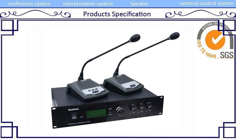 Suntron ACS4100M/ACS4100TCM Multifunction Conference System