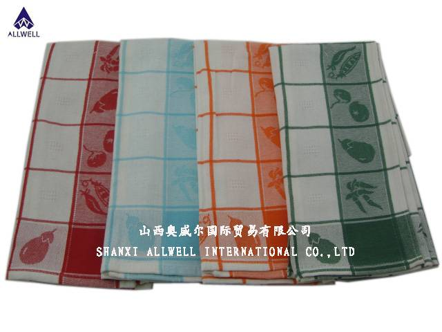 Jacquard Plain Tea Towel