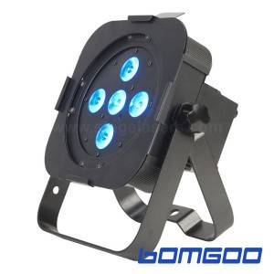 5x 4W/10W RGB LED Stage Wash Par Can Uplighting Good for Wedding Concert