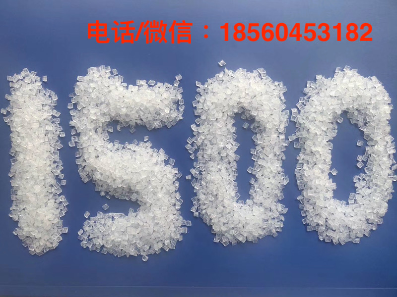 PP Polypropylene Raw Material PP Resin for Meltblown Fabric Nonwoven Cloth Factory Direct (HSD PP150