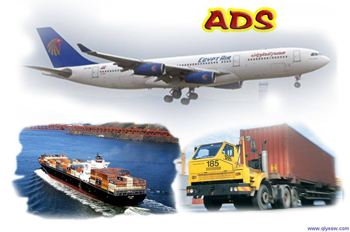 shipping,Express, air transport