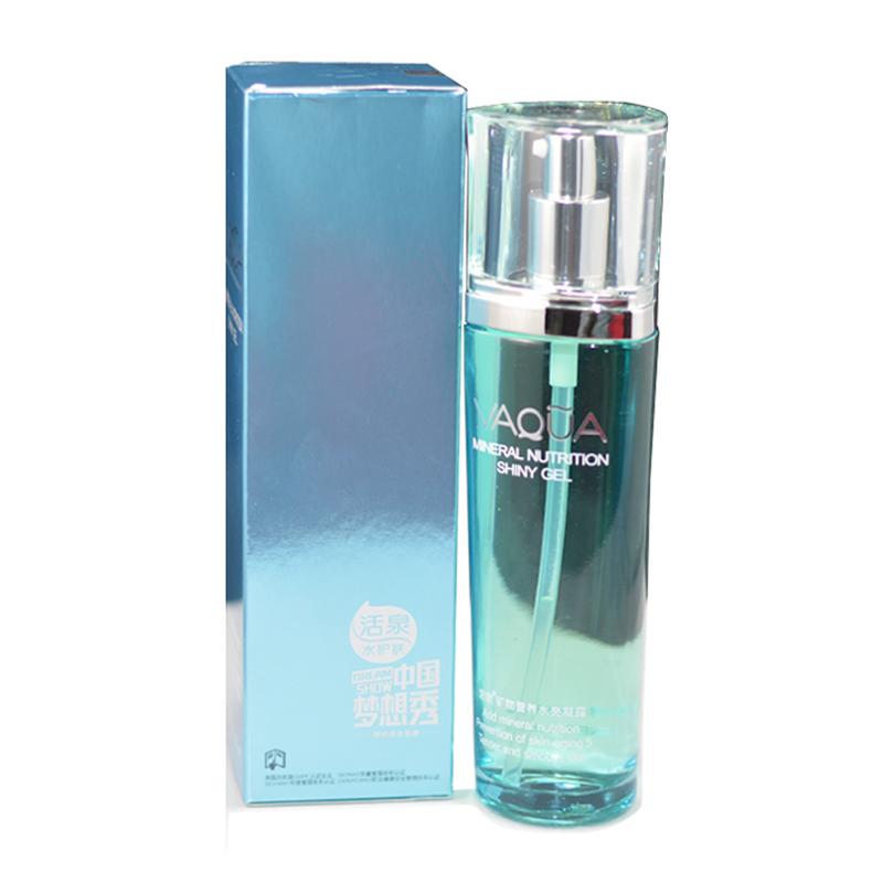 Magic skin care water OEM