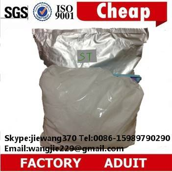 Stanolone,99% Assay,Delivery guarantee