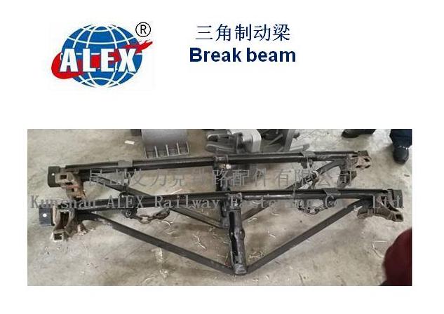 Locomotive Break beam