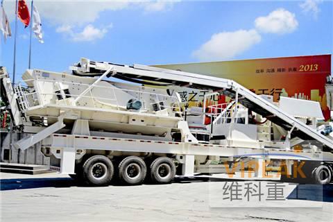 ore crushing machine, mobile granite crusher crushing machine